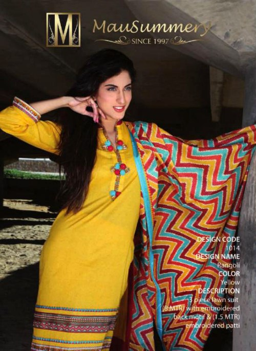 Mausummery new summer lawn dress collection (8)