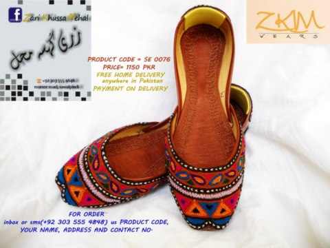 Zari Khussa Mahal summer new stock (5)