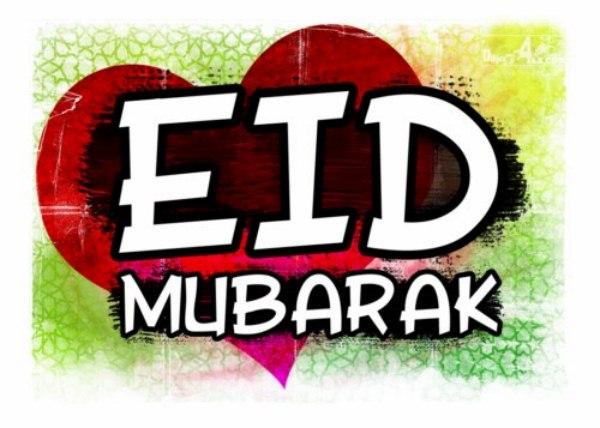 Eid Mubarak Cards Eid greetings