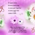 Eid Wishing Card