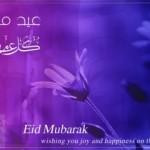 HD Wallpaper Eid ul fitr 2013
