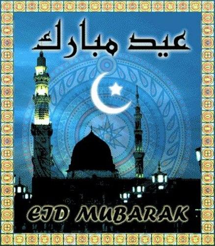 Eid Mubarak Wallpapers Images (9)