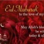 Eid Mubarak Wallpapers Images (8)