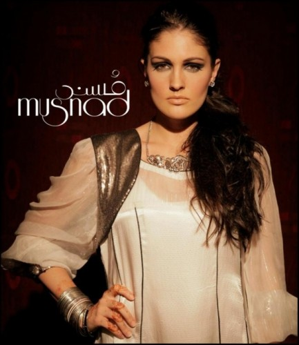 Musnad Summer Dresses Collection 2013 by Sana Ehtasham 901