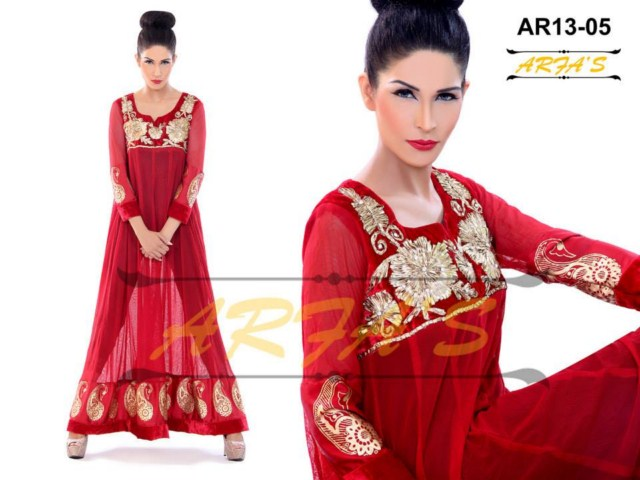 Arfa's Eid-Ul-Azha Collection 2013 For Women (11)