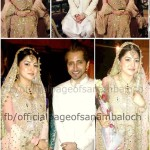 Sanam Baloch Walima pictures