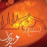 latest-eid-ul-adha-wallpapers