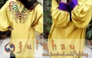 Julahay Casual Fall Winter Collection 2013-14 For Girls (1)