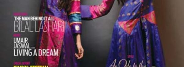 Kuki Concepts Wedding Wear Winter Outfits 2013-2014 For Women (2)