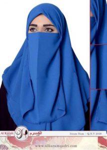 Al Karam Qadri Hijab Scarf Muslim Girls And Women