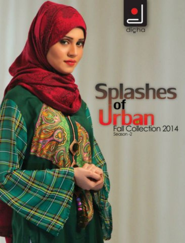 Fall Winter 2014 Dress Collection By Dicha Clothing (3)