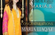 Maria B Summer Fabric Prints 2014 (1)