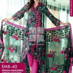 lawn collection by Gul Ahmed