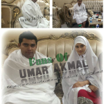Umar Akmal with his wife