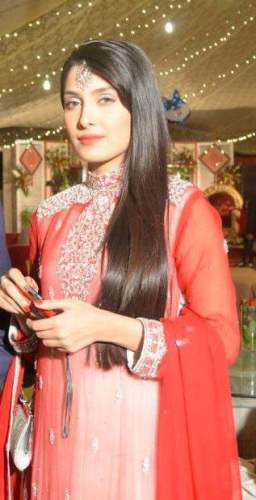 Ayeza Khan latest pic