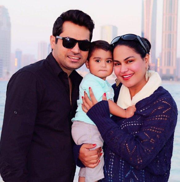 Veena Malik Family pic 2016